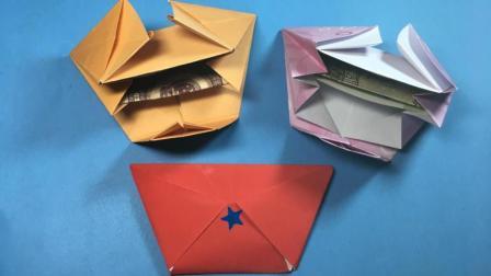 创意diy手工折纸迷你小钱包, 一张正方形纸就能折出漂亮的钱包