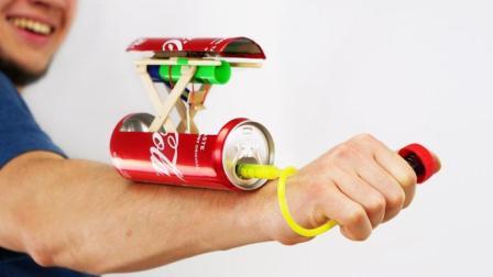 如何用可乐罐做一个全自动化的钢铁侠手臂, 这是我见过最棒的东西