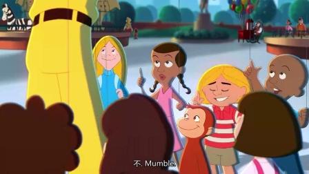 《好奇的乔治》  为小猴取名乔治 气球漂流环游全城