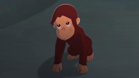 《好奇的乔治》  任由小猴走 泰德无视心中不舍