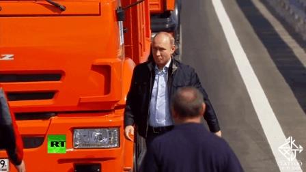 普京大帝驾驶货车霸气通过克里米亚大桥 姿势绝对老司机