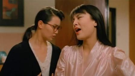 《神勇双妹唛》  强力胶恶整张曼玉 姐妹花斗嘴皮
