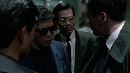 《亡命鸳鸯》  街头接货被暗算 罪医院下毒手