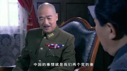 重庆谈判: 协议签订前夜, 蒋介石终于道出了自己的真实意图