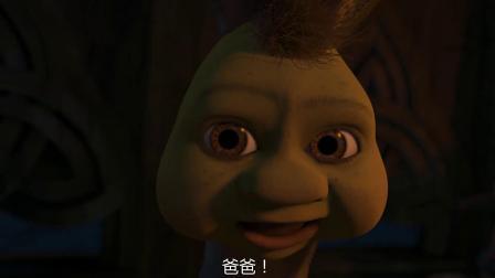 《怪物史瑞克3》  梦遇小史瑞克军团 惊恐无措被吓醒