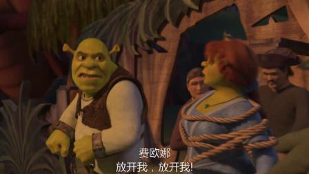 《怪物史瑞克3》  国王继承人急救场 说服反派弃械降