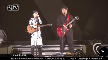 伍佰助阵徐佳莹演唱会, 深情对唱一首《被动》引全场沸腾