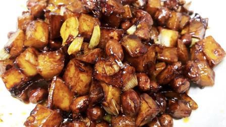 比宫保鸡丁还要好吃的宫保土豆做法, 包你看一次就能学会!
