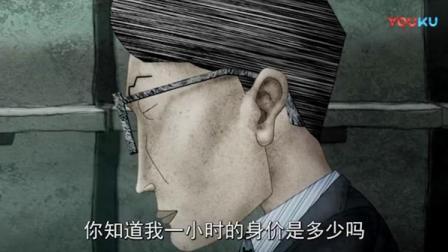 《对不起先生轶事》对不起先生给顾客清理耳朵时,讲起了故事!