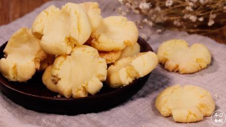 比曲奇好吃又容易做的玛格丽特饼干, 烘培小白的福利!