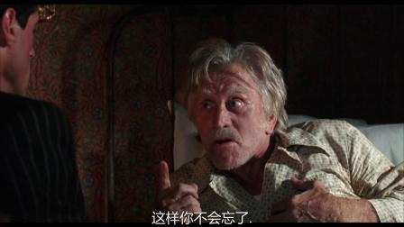 《弹指威龙》  史泰龙看望父亲 惨被掌掴金盆洗手