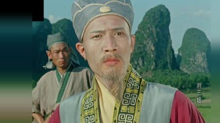 财主莫怀仁不让村民打鱼采茶, 刘三姐带领村民奋起反抗
