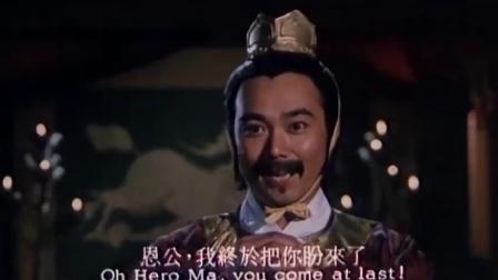 《黄河大侠》  段王爷报答恩情 邀请于承惠进王府