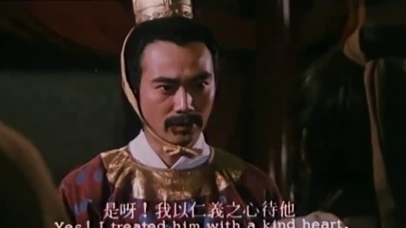 《黄河大侠》  段王爷借刀人 于承惠误李王爷