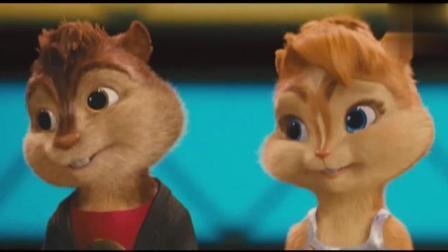 动画电影《鼠来宝》中花栗鼠们演绎的3支嗨翻全场的歌曲!
