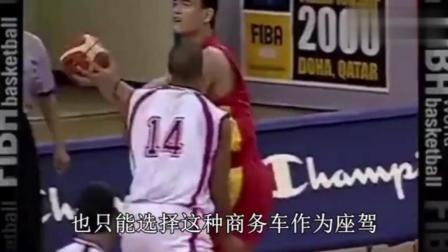 1米4大长腿的姚明, 从跑车坐到了房车, 篮球运动员的烦恼