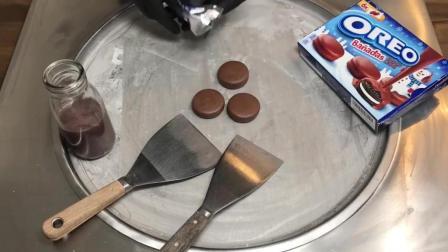 泰式手工冰淇淋卷, 巧克力奥利奥炒冰淇淋