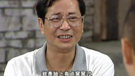 街坊邻居:白小军想给刘卫东介绍个女朋友,结果刚一描述发现不行