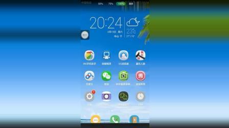 手机百度网盘使用方法