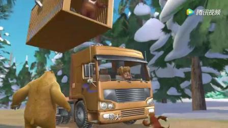 熊出没 蜂蜜大炮发射 熊大和恐龙被一起端走 急中生智模仿恐龙声音
