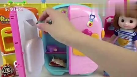 乐享玩聚第3集玩具冰箱里的美味食物