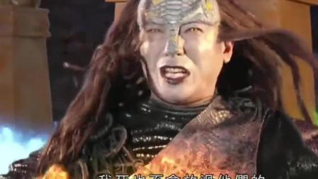 鲤鱼精被打伤, 男子三人借助神像的力量, 合力杀死蛇妖!