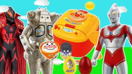 薇薇奥特曼玩具 奥特曼面包超人电饭煲玩具变奇趣蛋奥特蛋