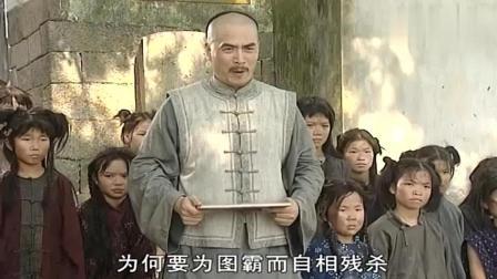 康熙王朝: 容妃游山玩水被打扰, 李光地大胆为孤苦百姓请命