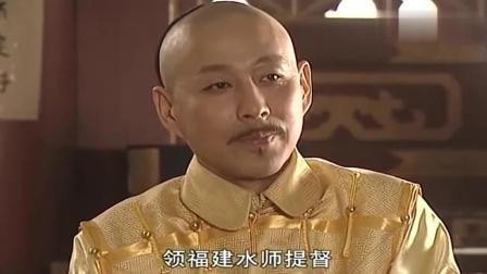 康熙王朝: 施琅不愿与姚启圣为伍, 康熙反劝其心胸宽阔