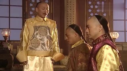 康熙王朝: 宝公主千里而来求见皇帝, 康熙拒绝接见并将其软禁