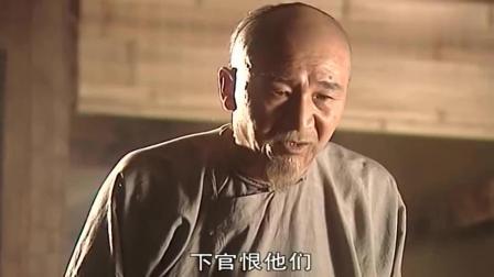 康熙王朝: 姚启圣上报迁界大事, 没想到惹得容妃生气离去