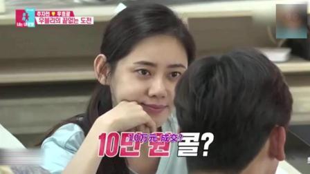 于晓光学韩语说没精神, 秋瓷炫拿出20万奖金后, 立马精神万分!
