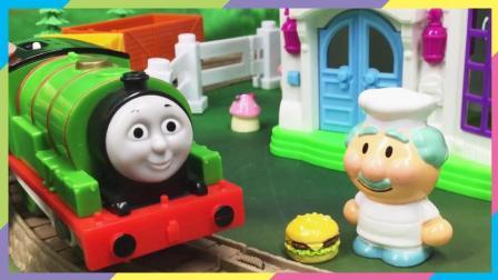 兜糖托马斯小火车玩具 培西小火车帮果酱爷爷送早餐给面包超人