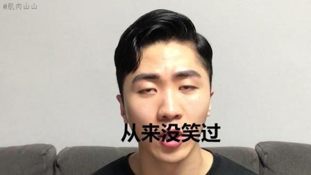 韩国人看中国抖音搞笑短视频合集, 笑到喷水