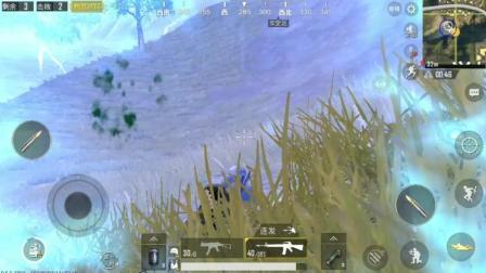 刺激战场一把游戏三个伏地魔 谁先开枪谁就死