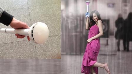 """中国人发明""""空气雨伞"""", 靠空气挡雨, 把老外骗惨了!"""
