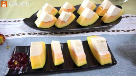 木瓜配奶冻  怎么做好吃