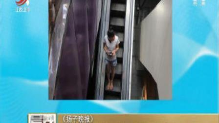 """《扬子晚报》: 重庆""""最苗条""""电梯 只容一人乘坐"""