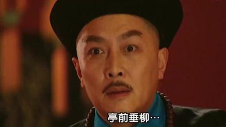小弘历坐在康熙头上, 四爷看到这眼神真叫绝了, 有点小得意