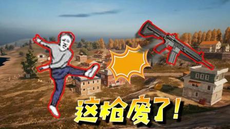 绝地求生: 属性碾压M416, 新版本激光镭射枪!