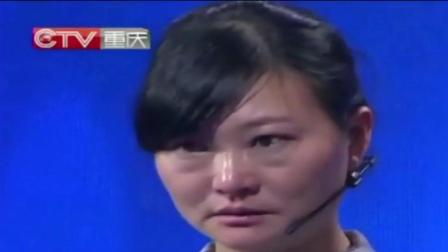 姐姐独自把2岁弟弟抚养大, 却因职业不体面被弟弟嫌弃, 涂磊怒了!