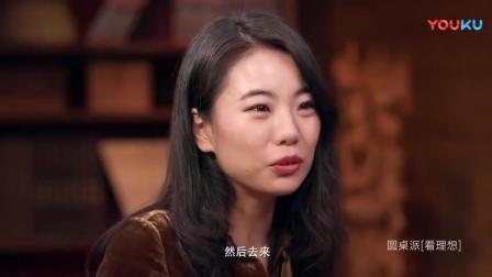 窦文涛: 孩子仇视父母的例子比比皆是! 现在的孩子啊!