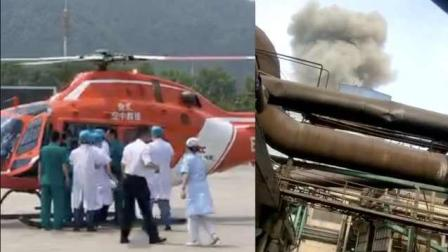 河南西峡一钢厂故伤15人, 直升飞机救伤员!
