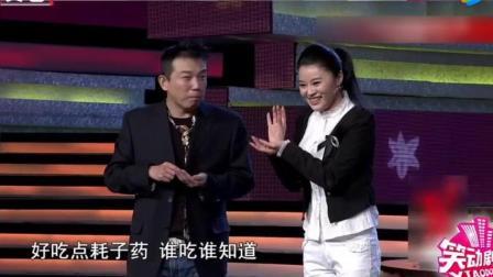 相声《老鼠爱上猫》表演: 艾利、潘斌龙