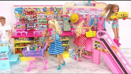 芭比娃娃在购物中心买糖果和帽子, 追风亲子游戏
