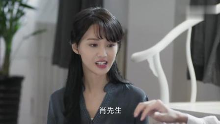 《微微一笑很倾城》曹光开始喜欢上二喜, 其实她非常天真可爱!