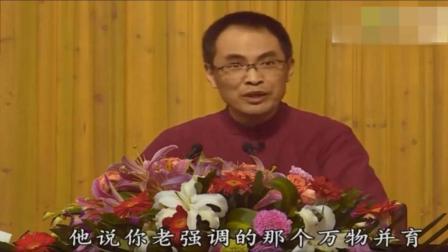 郭教授演讲, 中西方文化的巨大差距