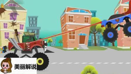 儿童玩具汽车表演视频 汽车大战动画片 警察飞机大战邪恶飞机