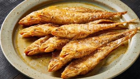 美食台 | 多刺小鱼就该这样吃, 没人敢挑刺!