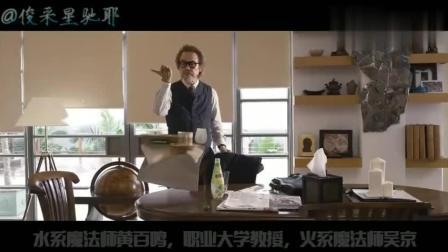 吴京不玩武术玩起了魔法,三分钟看完吴千语出道电影《开心魔法》